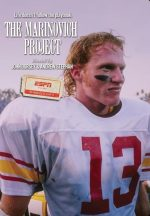 THE MARINOVICH PROJECT tall